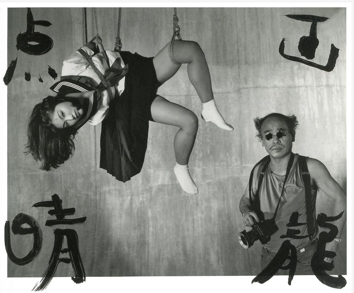 Nobuyoshi Araki_Marvelous Tales of Black Ink (Bokuj+½ Kitan) 068, 2007_Courtesy of Yoshii Gallery, New York
