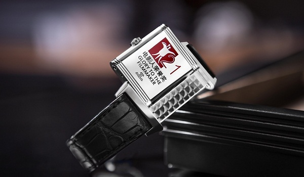 Jaeger-LeCoultre celebrates eight years of partnership with the Shanghai International Film Festival