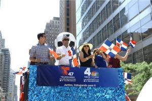 Dominican Parade (11)