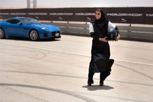 775180445RM006 Saudi Female