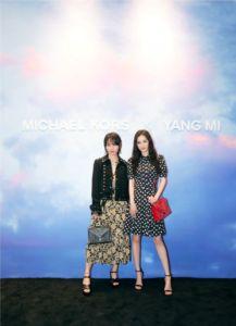Bibi Zhou and Yang Mi